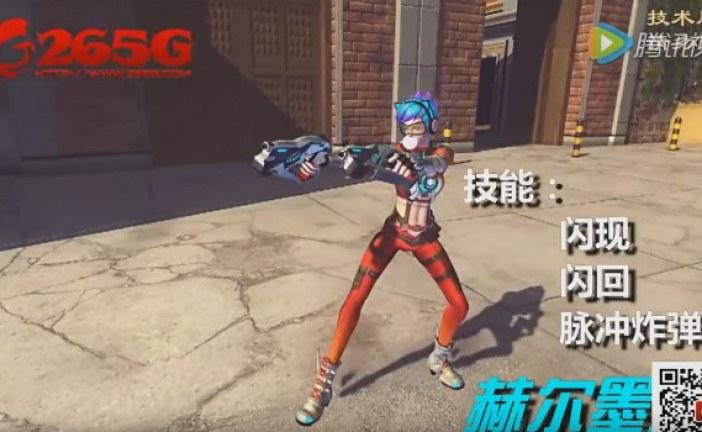 Legend of Titan : un clone Chinois d'Overwatch sur mobile